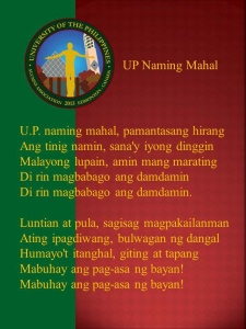 UP Naming Mahal